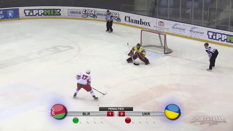 HNT - BLR U17 - UKR U17 3-2 20190208 highlights