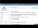TopLiders Результаты 1 й недели в Топлидерс Добавление друзей ВКонтакте Доход