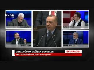 En Sıradışı - 10 Ocak 2019 ¦ Turgay Güler ¦ Hasan Öztürk ¦ Ekrem Kızıltaş ¦ Murat Çiçek