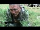 Военнопленный в Шахтерске сослуживец плачущего десантника 31 07 2014