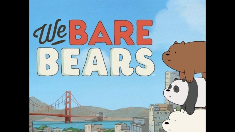 WBB s4e08 - Медвежата Не Умеют Прыгать