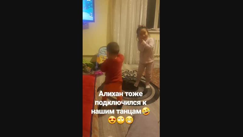 танцы Алихан