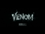 «Веном» | ТВ-Спот #16