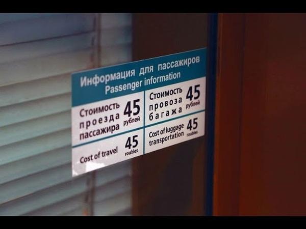 Бесхозный предмет закрыл станцию метро Проспект Ветеранов