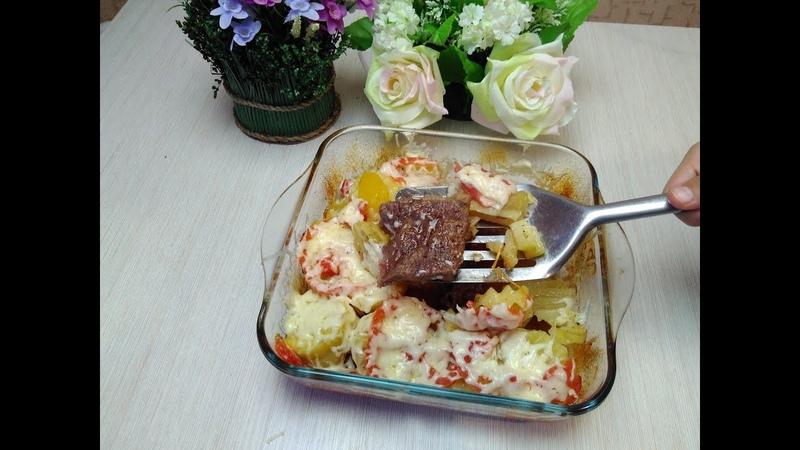 Запеканка с картофелем и говядиной