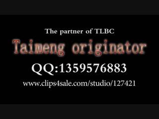 TLBC-BP-tmo246-preview.mp4