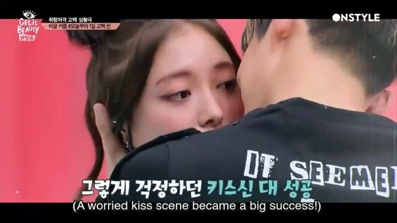 ENGSUB iKON B I and Seyong reenacted romantic drama scene on Get it Beauty