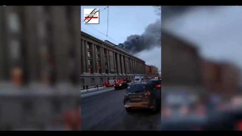 Пожар в здании Арбитражного суде