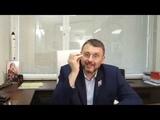 Путинский план разрушения американской империи. Евгений Фёдоров