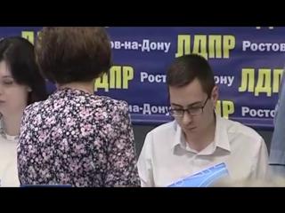 Владимир Вольфович Жириновский возглавил список