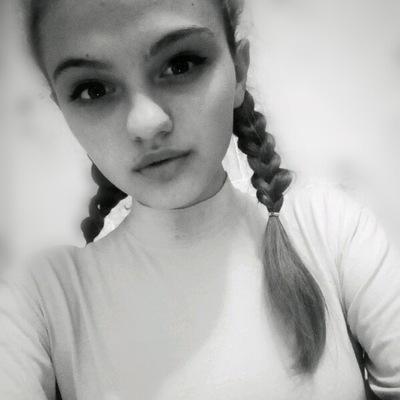 Anastasia Gnidenko