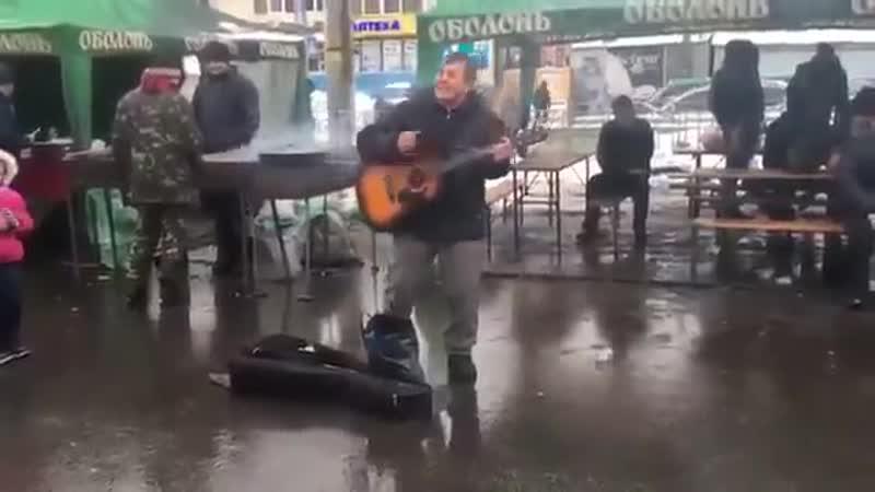 [v-s.mobi]Киев песня про Порошенко. Народ прозревает! ЭТО ХИТ.mp4