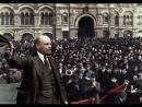 В.И. Ленин. Седьмой экстренный съезд РКП(б) 6-8 марта 1918 года