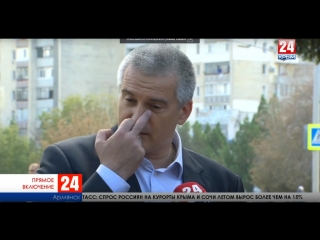 СРОЧНО! Заявление Сергея Аксёнова по результатам проверки проб почвы, воды и воздуха в Армянске