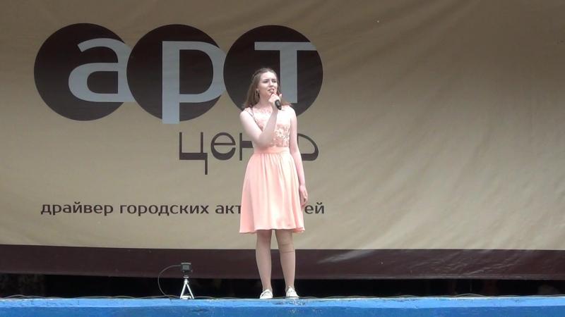 Фестиваль Россия Молодая А Дурина