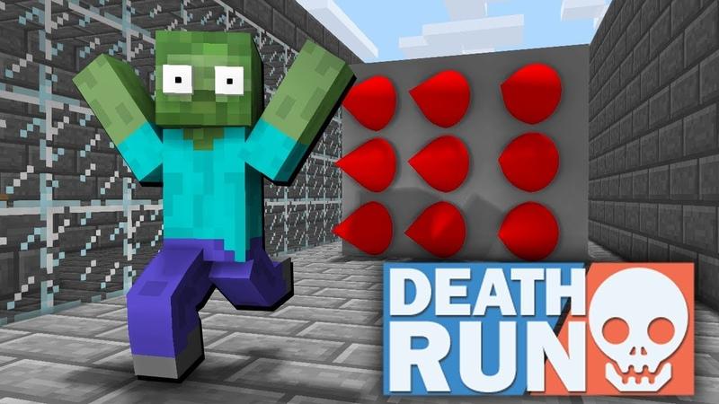 Monster School : DEATHRUN CHALLENGE - Minecraft Animation
