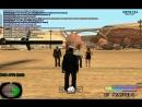 Тренировка оружие и резиновые патроны были отыграны ранее док ва есть