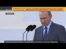 ВВП.СП-2 экономический проект,а транзит газа через Украину должен соответствовать экономическим требованиям,быть целесообразным.