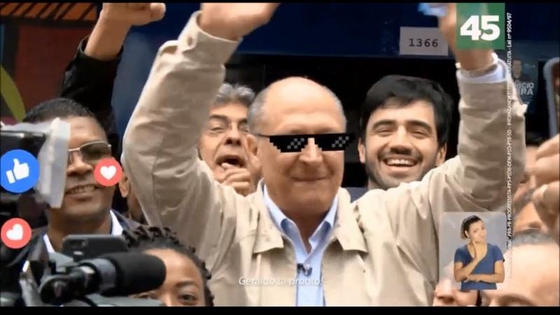 Novo jingle de Geraldo Alckmin (PSDB) diz que candidato está pronto - Presidente 2018 - Inserção