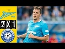 Orenburg 1 X 2 Zenit - Campeonato Russo 16/09/2018