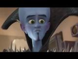 синий брат следит за тобой