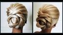 Обучение прическам.Текстурная быстрая прически.Training in hairstyles. Textured fast hairstyle