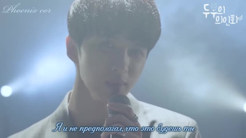 [Phoenix Cor] VIXX KEN - What do you want? (OST Tofu Personified) [рус. саб.]