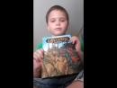 Книжный обзор. Динозавры, Эм-Кей Рид, Джо Флуд. Издательство МИФ.