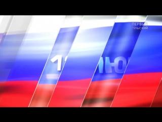 День России. Концерт группы