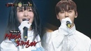 Clazziquai - Romeo N Juliet Cover, Clean Voices Tickle Our Ears! [The King of Mask Singer Ep 143]
