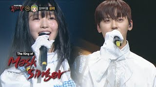 Clazziquai Romeo N Juliet Cover Clean Voices Tickle Our Ears The King of Mask Singer Ep 143