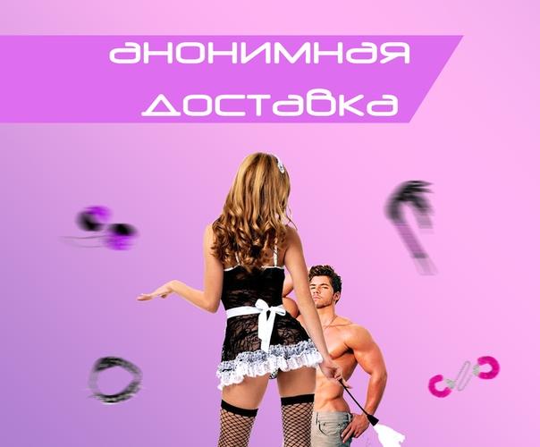 Секс г раздельная vk