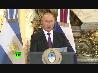 Выступление Путина на пресс-конференции по итогам переговоров с президентом Аргентины
