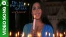 Dil Ne Jise Apna Kahaa Title Video Song Salman Khan Bhumika Chawla Preity Zinta