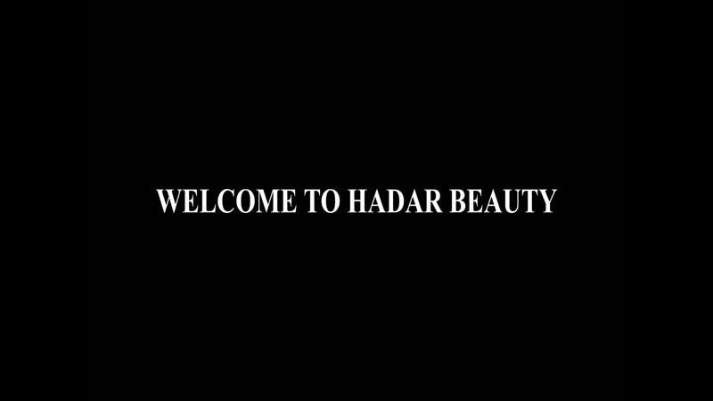Hadar Beauty By VSRP