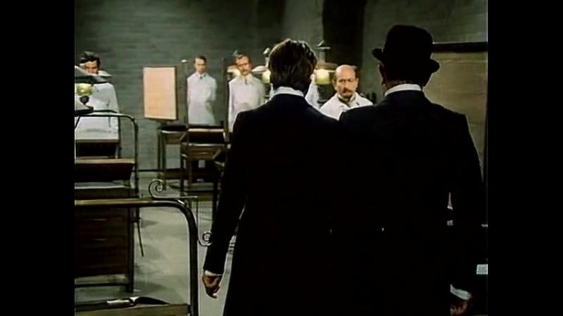 Жюль Верн. Тайна Стального Города. (1979.г.)