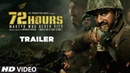 Official Trailer 72 HOURS Avinash Dhyani Mukesh Tiwari Shishir Sharma T SERIES