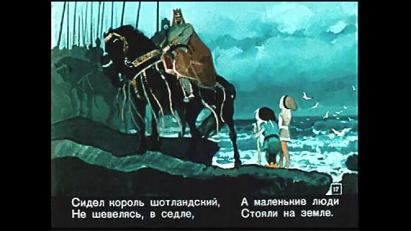 Р.Л. Стивенсон - Вересковый мёд