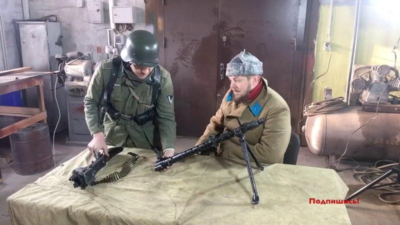 Обзор, разборка, стрельба пулемёта MG-34 (Maschinengewehr), Третий рейх