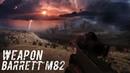 BARRETT M82 - Для сталкер Зов Припяти.