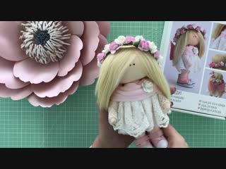 Набор для шитья куклы - текстильная кукла ангелочек Аврора _ Handmade Fabric Doll
