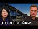 Крыса Порошенко заявила: Аэропорт Симферополя нарисовали на Мосфильме, а Одессу 2 мая устроила Ф.С.Б