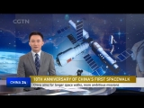 CGTN Ten years after its first spacewalk