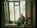 Александр Розенбаум Музыкальный фильм Бессонница 1994 год