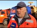 Хранители дорог - предприятие ДорСервис и его сотрудники