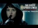 Девушка, которая застряла в паутине  The Girl in the Spider's Web.Трейлер #2 (2018) [1080p]