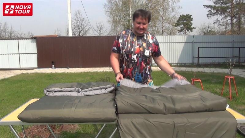 Спальные мешки-одеяла Валдай и Карелия NOVA TOUR. 3 разных размера, 2 температурных диапазона