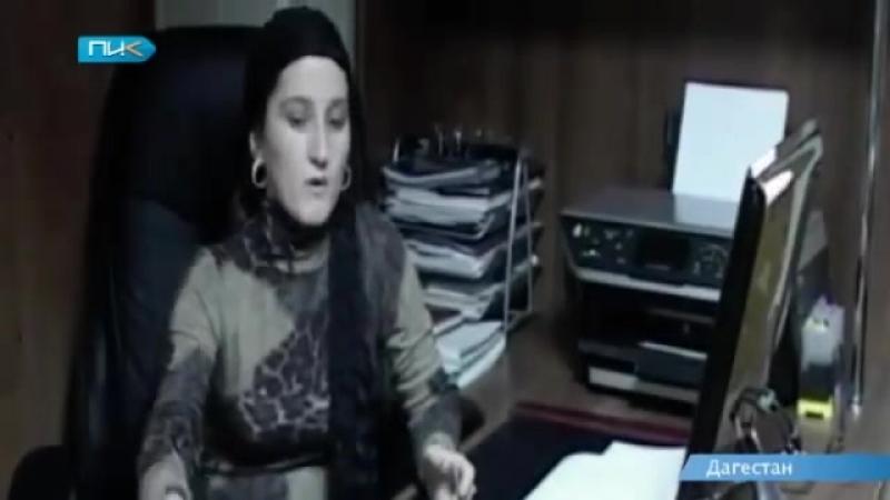 В дагестане даги изнасиловали 13-летнию девочку