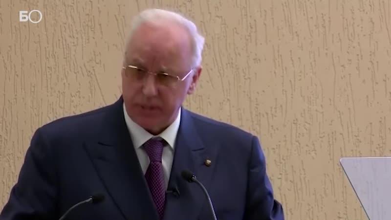 Бастрыкин рассказал, почему керченский стрелок решился на преступление