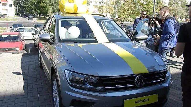 Главный приз – кроссовер Volkswagen Tiguan - рекламной игры от velcom вручен в Витебске